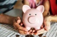 Кто и в каком размере сможет получать накопительную пенсию?