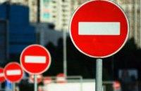Завтра временно перекроют движение транспорта по Набережной
