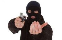 На Днепропетровщине 20-летний парень ограбил зал игровых автоматов