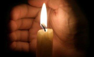 С 25 по 31 января Днепропетровск останется без света
