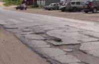 На Днепропетровщине подрядчик на ремонте моста незаконно выручил более 1 миллиона гривен