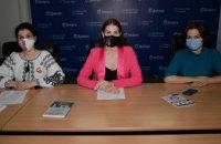 У міськраді Дніпра оголосили переможців конкурсу серед інститутів громадянського суспільства для надання фінансової підтримки