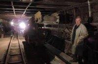 Работники Днепропетровского метростроя более 8 месяцев не получают зарплату