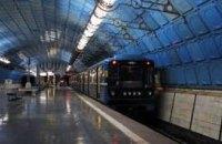 Сотрудники Днепропетровского метростроя в пятницу выйдут на митинг