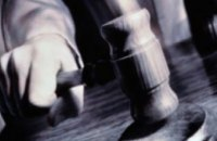 Парламент предлагает уволить трех судей апелляционного суда Днепропетровской области