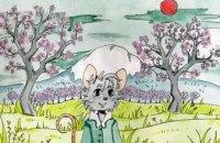 Дети превратили сказку днепровской писательницы в мультик