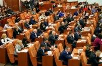 Сегодня депутаты Днепра соберутся на очередную сессию