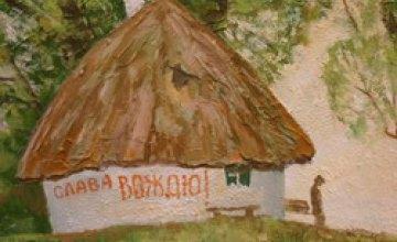 В историческом музее состоялась торжественная передача картин, посвященных жертвам голодомора