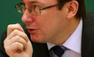Юрий Луценко: «Такое впечатление, что УБОПу Днепропетровска нечем заняться, и поэтому оно занимается криминальной деятельностью»