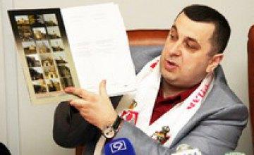 Сербская община просит правительство Украины не признавать независимость Косово