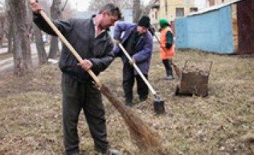 Мэр Днепродзержинска объявил субботник по благоустройству города