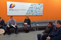 В «Днепрогазе» рассказали о дистанционных газовых сервисах для клиентов