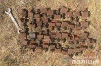 39-летний житель Кривого Рога украл 41 железнодорожную деталь