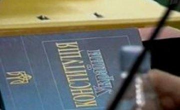 Владимир Стретович: «Сегодня изменения в Конституцию, внесенные «под определенных политиков», ведут к развалу страны!»