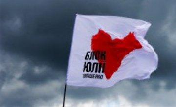 Владимир Стретович: «Объединение БЮТ и «Партии регионов» вполне возможно»