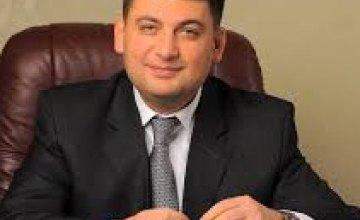 Вице-премьер-министр Владимир Гройсман представил в Брюсселе проект децентрализации власти в Украине