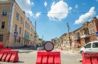 7-10 липня перекриють рух на перехресті вул. Володимира Антоновича та бульвару Батальйону Дніпро