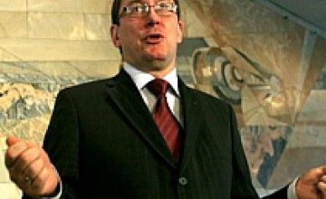 Управление МВД в Днепропетровской области реорганизуют в главное управление
