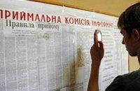 Министерство образования продлило сроки подачи документов в техникумы и колледжы