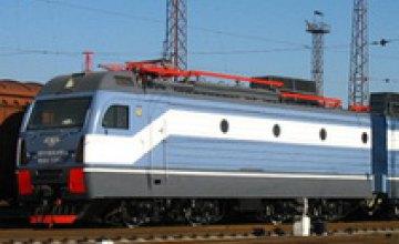 На скорый поезд «Днепропетровск-Киев» теперь можно купить билет за 90 суток до отправления