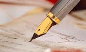 Руководители Днепропетровской и Кировоградской области заключат меморандум о сотрудничестве