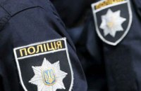 На Днепропетровщине во дворе дома неизвестный изрезал ножом мужчину