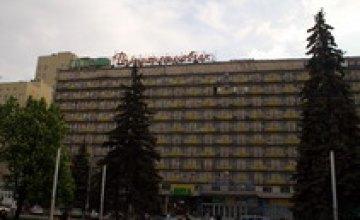 Иван Куличенко: «Гостиница «Днепропетровск» на сегодняшний день не нравится не только Норвегии - она не нравится мне»