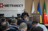 Позиция Олега Ляшко - развитие экономики, новые рабочие места, конкурентноспособная продукция украинского производства, - нардеп