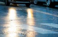 Спасатели призвали водителей быть осторожными: на дорогах гололедица