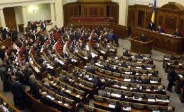 Рада в первом чтении проголосовала за проект госбюджета-2019 с выделением средств на реконструкцию ВПП аэропорта в Днепре