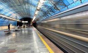 В Днепре запустили метро