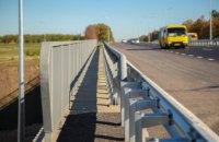 У червні на Дніпропетровщині виявили 30 нелегальних перевізників