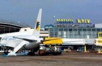 В аэропортах Львова и Киева обнаружили радиационный груз