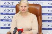 «Днепропетровская область - вторая по рождаемости в Украине»