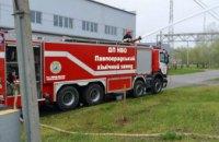 На Павлоградском химическом заводе «тушили пожар» (ФОТО)