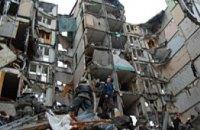 Завтра в Днепропетровске почтят память погибших при взрыве дома на ул. Мандрыковской