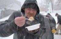В Днепропетровской области работает 191 стационарный пункт обогрева