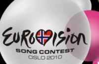 10 стран отказались участвовать в «Евровидении–2010» из-за кризиса