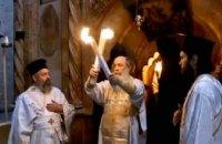 В Украину доставили Благодатный огонь