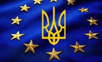 Сегодня в Украине отмечают День Европы