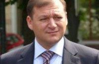Добкин заявил об отказе регистрации Оппоблока на выборы в Харьковский облсовет