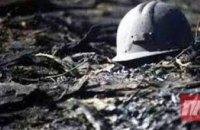 В Донецкой области на шахте произошел взрыв метана: есть пострадавшие