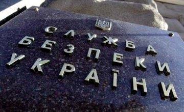 В Одесской области осужден диверсант причастный к подготовке и совершению терактов в различных регионах Украины