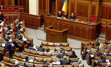 Выборы в Верховную Раду пройдут в октябре 2012 года
