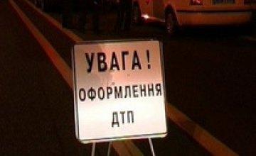 В Днепропетровске автомобиль «Daewoo» сбил пенсионерку