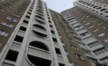 В этом году в области будут введены в эксплуатацию 14 жилых домов