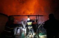 В Днепре произошел масштабный пожар в частном секторе: сгорел дом и все постройки (ФОТО, ВИДЕО)
