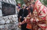 В Никополе освятили место под строительство Кафедрального собора