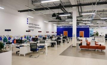 От платежки за коммунальные услуги до выдачи ID-паспорта - как работают ЦНАПы на Днепропетровщине