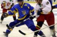 В Украине появилась профессиональная хоккейная лига